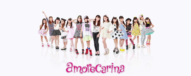 amorecarina(アモレカリーナ)
