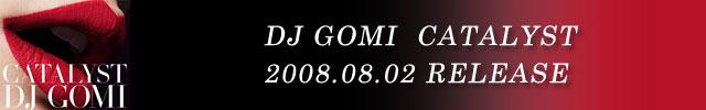 DJ GOMI
