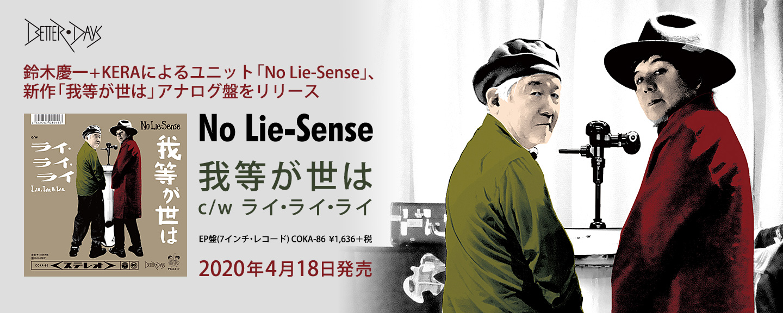 No Lie-Sense