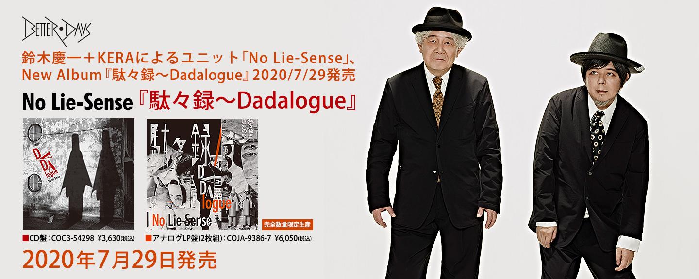 No Lie-Sense 7/29