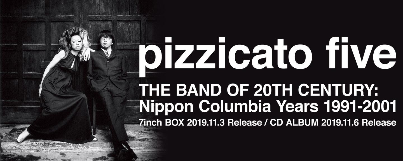 PIZZICATO FIVE(ピチカート・ファイヴ)
