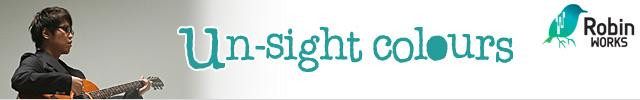 un-sight colours