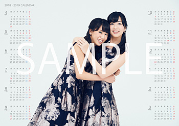 山田姉妹 2018年ポスターカレンダー