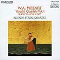 クレスト1000シリーズ<BR>モーツァルト:弦楽四重奏曲「ハイドン・セット」-1