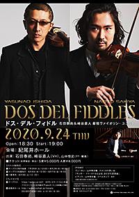 2020年9月24日(木)コンサートフライヤー