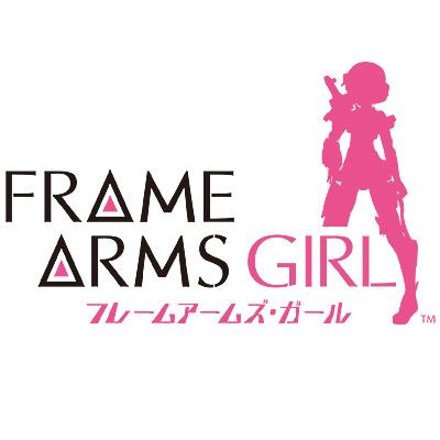 TVアニメ「フレームアームズ・ガール」