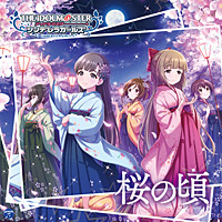 THE IDOLM@STER CINDERELLA GIRLS STARLIGHT MASTER 015 桜の頃