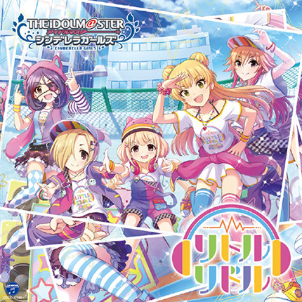 アイドルマスター|THE IDOLM@STER CINDERELLA GIRLS STARLIGHT MASTER ...