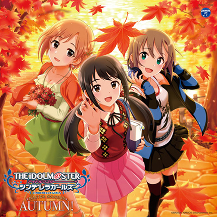 アイドルマスター the idolm ster cinderella girls master seasons autumn