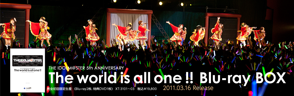 THE IDOLM@STER 5th ANNIVERSARY The world is all one !! Blu-ray BOX