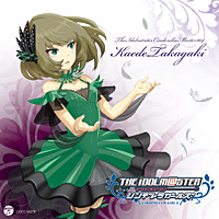 THE IDOLM@STER CINDERELLA MASTER 004 高垣楓