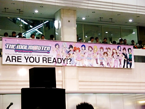 イベント「ARE YOU READY!?」(1)