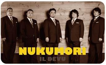 『NUKUMORI』山野楽器オリジナル特典ポケットカレンダー
