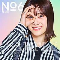 Amazon.jp:限定盤…メガジャケ(ジャケット写真使用)