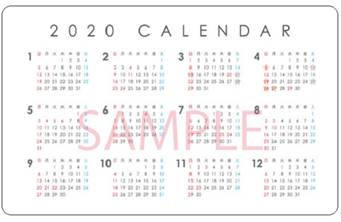 タワーレコードタワーレコードオリジナルカードカレンダー
