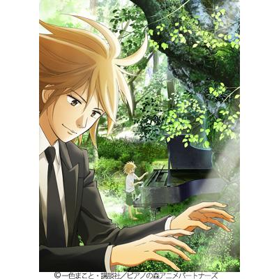 tv アニメ ピアノ の 森