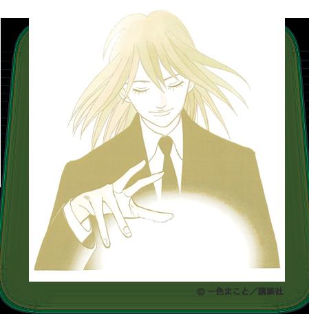 TVアニメ「ピアノの森」オーディション