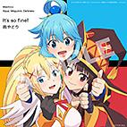 Amazon.jp:メガジャケ