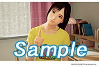 Amazon:宮本ひかり絵柄ポストカード