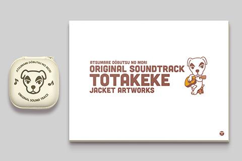 「特製イヤホンケース」+「とたけけ JACKET ARTWORKS」