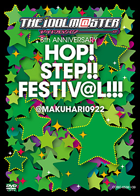 THE IDOLM@STER 8th ANNIVERSARY HOP!STEP!!FESTIV@L!!! @MAKUHARI0922