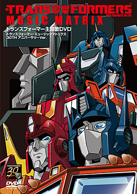 �g�����X�t�H�[�}�[����DVD �`TRANSFORMERS MUSIC MATRIX 30TH �A�j�o�[�T���[Ver.�`