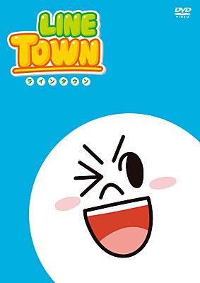 LINE TOWN �����Ƃ�����
