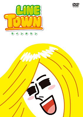 LINE TOWN ���������偄