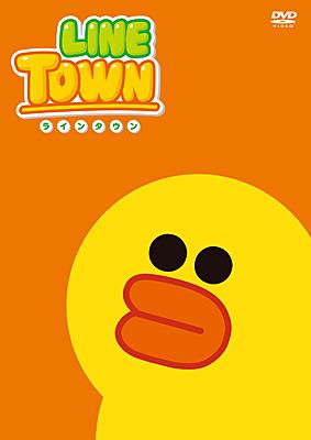 LINE TOWN <イライラ>