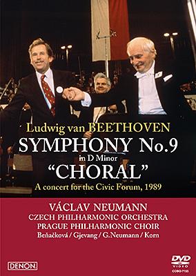 ノイマン/ベートーヴェン:交響曲第9番《合唱》