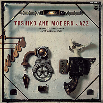 TOSHIKO & MODERN JAZZトシコ&モダン・ジャズ