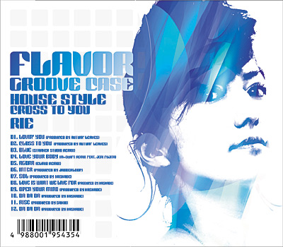 FLAVOR GROOVE CASE HOUSE STYLE CROSS TO YOU / Rie