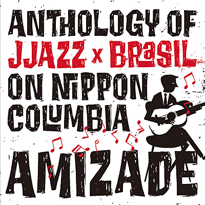 AMIZADE Anthology of JJazz×Brasil on Nippon Columbia/VA_JAZZ