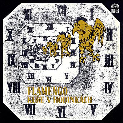 フラメンゴ / 時計の中の鶏/VA_INTER