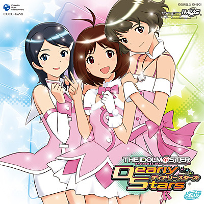 THE IDOLM@STER DREAM SYMPHONY 00 �gHELLO!!�h