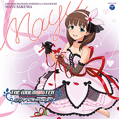 THE IDOLM@STER CINDERELLA MASTER 021 佐久間まゆ