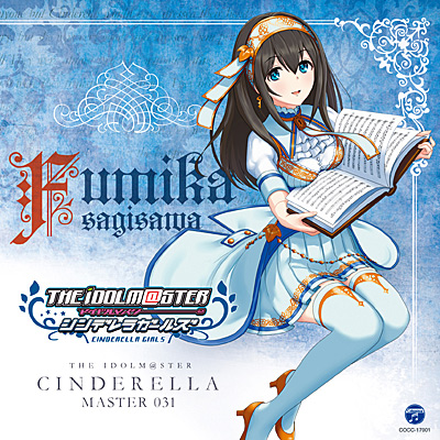 THE IDOLM@STER CINDERELLA MASTER 031 ���