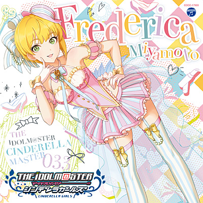 THE IDOLM@STER CINDERELLA MASTER 033 �{�{�t���f���J