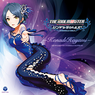 THE IDOLM@STER CINDERELLA MASTER 034 �����t