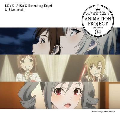 THE IDOLM@STER CINDERELLA GIRLS ANIMATION PROJECT 2nd Season 04 この空の下 & ØωØver!! -Heart Beat Version-