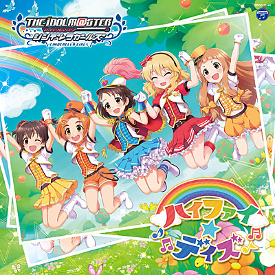 THE IDOLM@STER CINDERELLA GIRLS STARLIGHT MASTER 03 �n�C�t�@�C���f�C�Y