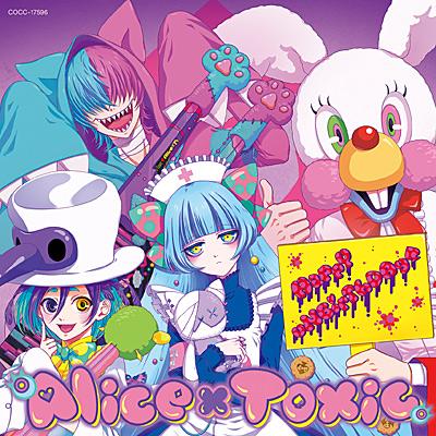 Alice×Toxic(アリストキシック) / 音戯の譜 〜CHRONICLE〜 HaPpY uNBirThDAy♠