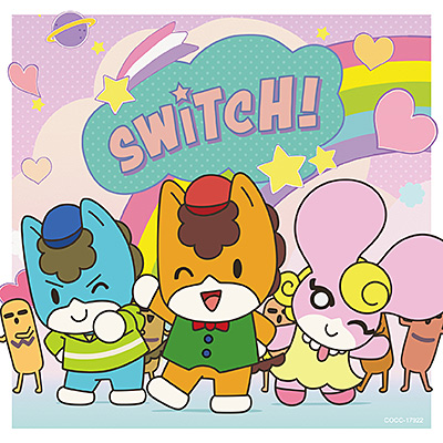SWITCH!-ぐんまちゃん SONG COLLECTION-