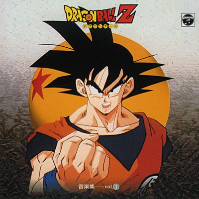 ANIMEX1200シリーズ [61]<br>ドラゴンボールZ 音楽集Vol.1