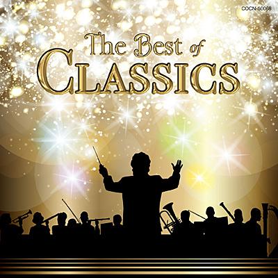 ザ・ベスト 究極のクラシック名曲集/VA_CLASSICS