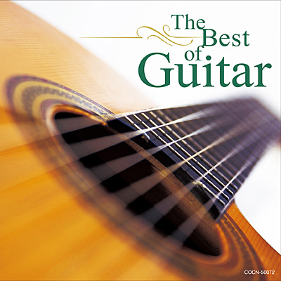 ザ・ベスト クラシック・ギターの魅力/VA_CLASSICS
