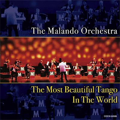 ザ・ベスト コンチネンタル・タンゴの世界 マランド・オーケストラ