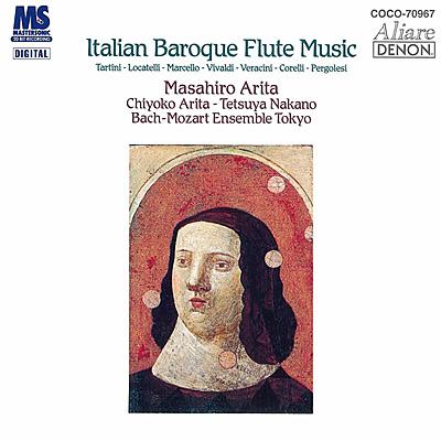 クレスト1000シリーズ イタリア・バロックのフルート音楽