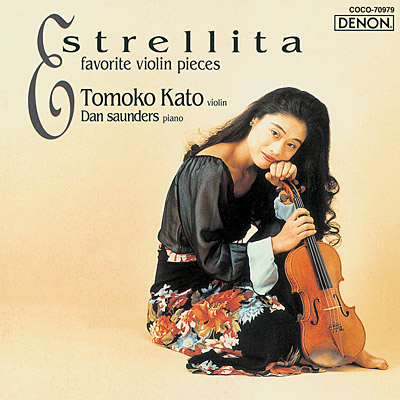 クレスト1000シリーズ エストレリータ 〜ヴァイオリン名曲集