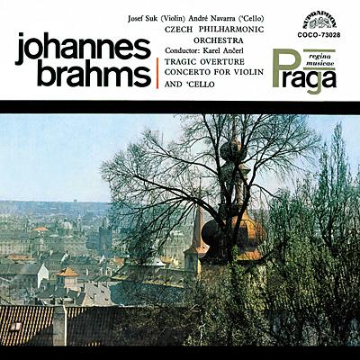 クレスト1000シリーズ ブラームス:二重協奏曲/悲劇的序曲